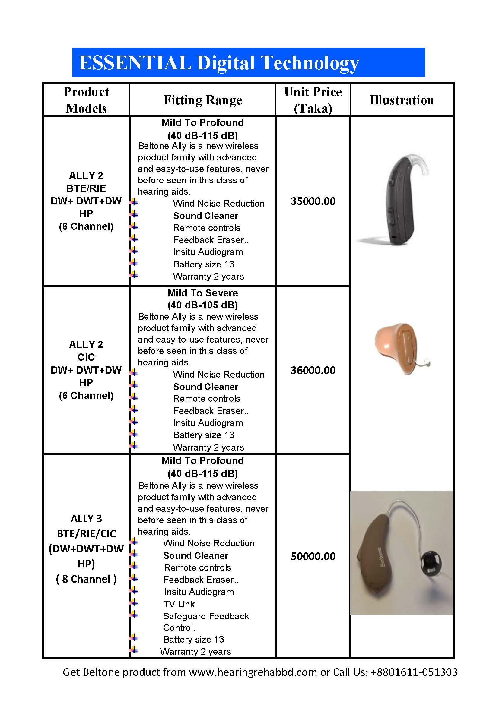 Beltone Price List Download Here Hearing Rehab Bd